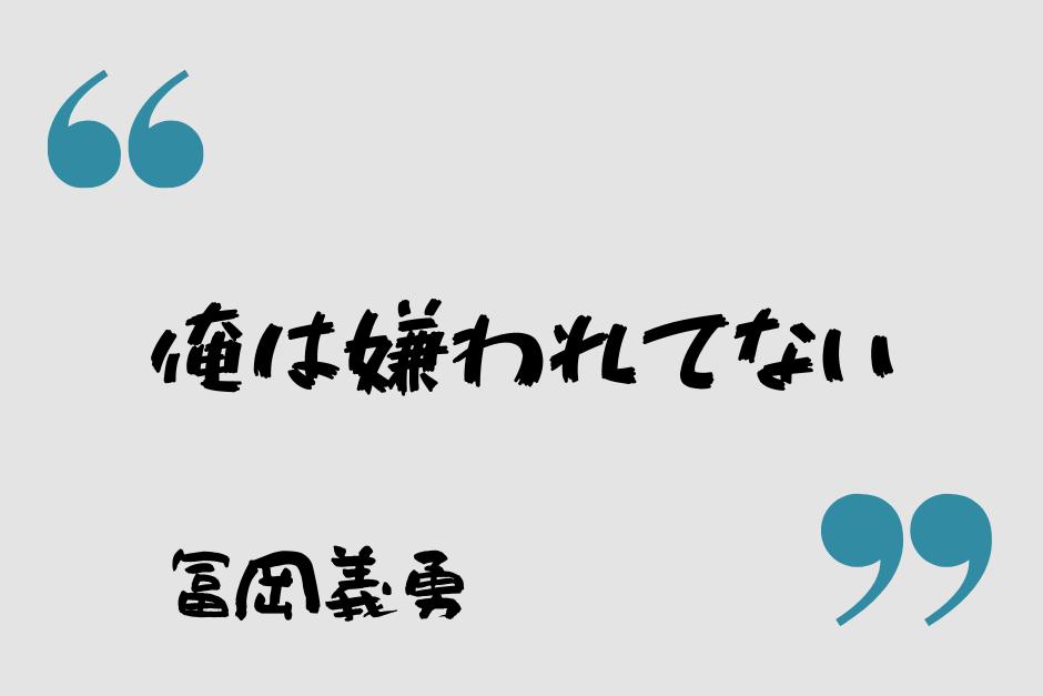 【コピペでOK】引用ボックスのデザイン【CSS】